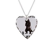 I'm Badass Like a Honey Badge Necklace Heart Charm