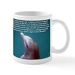 Special Agent Mug