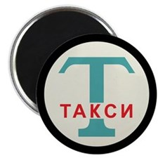 USSR / Russian Taxicab Stand Magnet