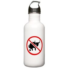 No BS Water Bottle
