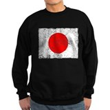 Vintage, Japanese Flag Sweatshirt