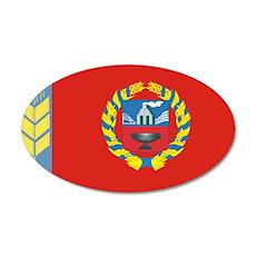 Altai Krai 38.5 x 24.5 Oval Wall Peel