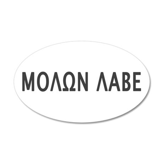 Molon Labe 22x14 Oval Wall Peel