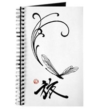 """Dragonfly Journey"" Journal / Notebook"