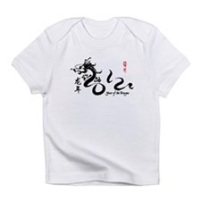 Year of the Dragon 2012 Black Infant T-Shirt