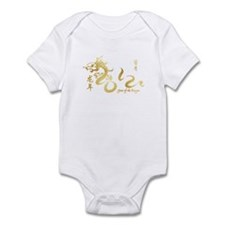 Year of the Dragon 2012 Gold Infant Bodysuit