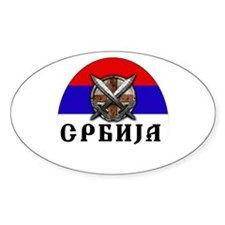 Serbian Oval Decal