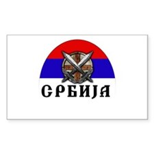 Serbian Rectangle Decal