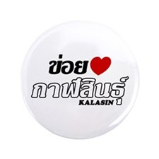 "I Heart (Love) Kalasin 3.5"" Button"