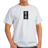 Dad (Chinese Character) Ash Grey T-Shirt