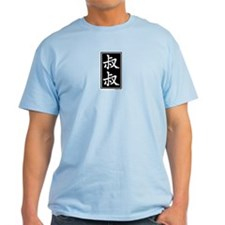 Uncle (Chinese Character) Ash Grey T-Shirt