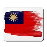Taiwan Flag Mousepad
