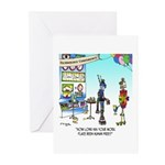 Human Free Work Place Greeting Cards (Pk of 20)