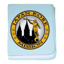 Japan Kobe LDS Mission Classi baby blanket