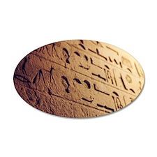 Egypt Hieroglyphic Wall Photo 22x14 Oval Wall Peel