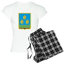 Baku Coat Of Arms Pajamas