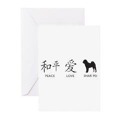 Chinese-Peace, Love, Shar Pei Greeting Cards (Pk o