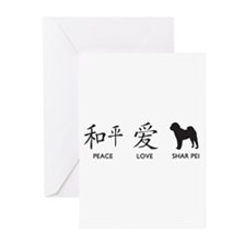 Chinese-Peace, Love, Shar Pei Greeting Cards (Pk o