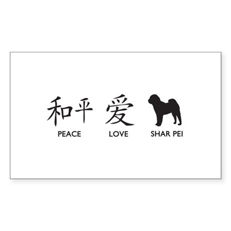 Chinese-Peace, Love, Shar Pei Sticker (Rectangle)