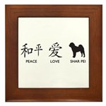 Chinese-Peace, Love, Shar Pei Framed Tile