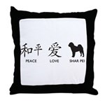 Chinese-Peace, Love, Shar Pei Throw Pillow