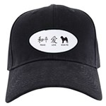 Chinese-Peace, Love, Shar Pei Black Cap
