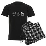 Chinese-Peace, Love, Shar Pei Men's Dark Pajamas