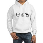 Japanese Peace, Love, Akitas Hooded Sweatshirt