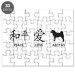 Japanese Peace, Love, Akitas Puzzle