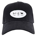 Japanese Peace, Love, Akitas Black Cap
