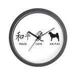 Japanese Peace, Love, Akitas Wall Clock