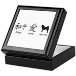 Japanese Peace, Love, Akitas Keepsake Box
