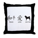 Japanese Peace, Love, Akitas Throw Pillow