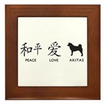 Japanese Peace, Love, Akitas Framed Tile