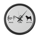 Japanese Peace, Love, Akitas Large Wall Clock