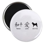 Japanese Peace, Love, Akitas Magnet