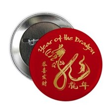 "Year of the Dragon 2012 Gold 2.25"" Button"