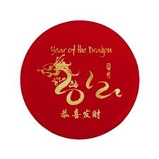 "Year of the Dragon 2012 Gold 3.5"" Button (100 pack"