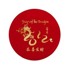 "Year of the Dragon 2012 Gold 3.5"" Button"