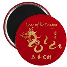 Year of the Dragon 2012 Gold Magnet