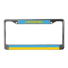 Ukraine World Flag License Plate Frame