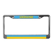 Ukraine World Flag License Plate Frame