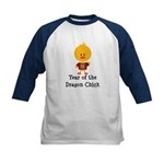 Year of the Dragon Chick Kids Baseball Jersey