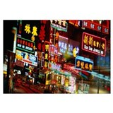 Neon signs at night, Nathan Road, Hong Kong, China