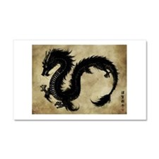 2012 - Year of the Dragon Car Magnet 20 x 12