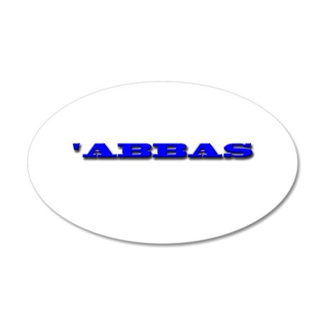 'ABBAS 22x14 Oval Wall Peel