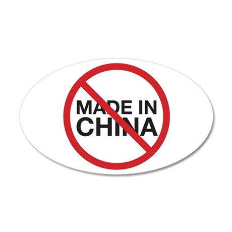 Not Made in China 22x14 Oval Wall Peel