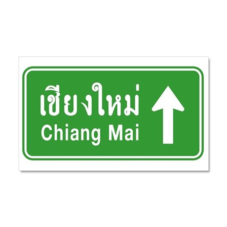 Chiang Mai Traffic Sign Car Magnet 20 x 12