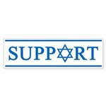 I Support Israel Sticker (Bumper 50 pk)