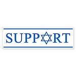 I Support Israel Sticker (Bumper 10 pk)
